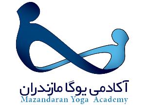 آکادمی یوگا مازندران