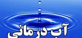 مهمترین فواید آب درمانی چیست؟